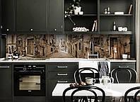 """Скинали на кухню Zatarga """"Улочка"""" 650х2500 мм кофе с молоком виниловая 3Д наклейка кухонный фартук для стен,"""