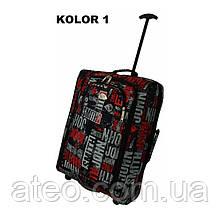 Сумка-рюкзак на колесах(55см*40см*20см) колір 1