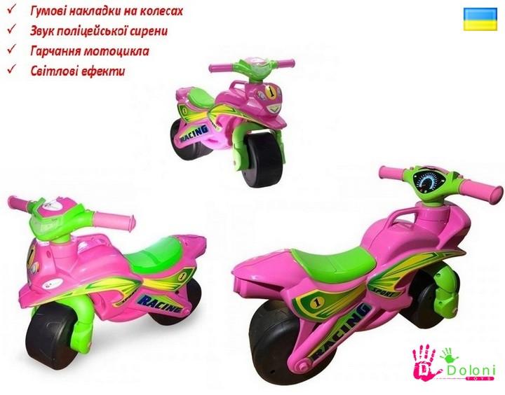 Мотоцикл музичний Doloni рожевий світло, толокар беговел каталка Долони. pro