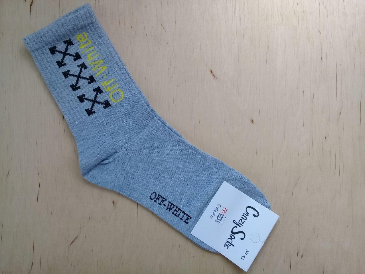 Модные молодежные носки Crazy Socks размер 39-43 OFF WHITE светло серый