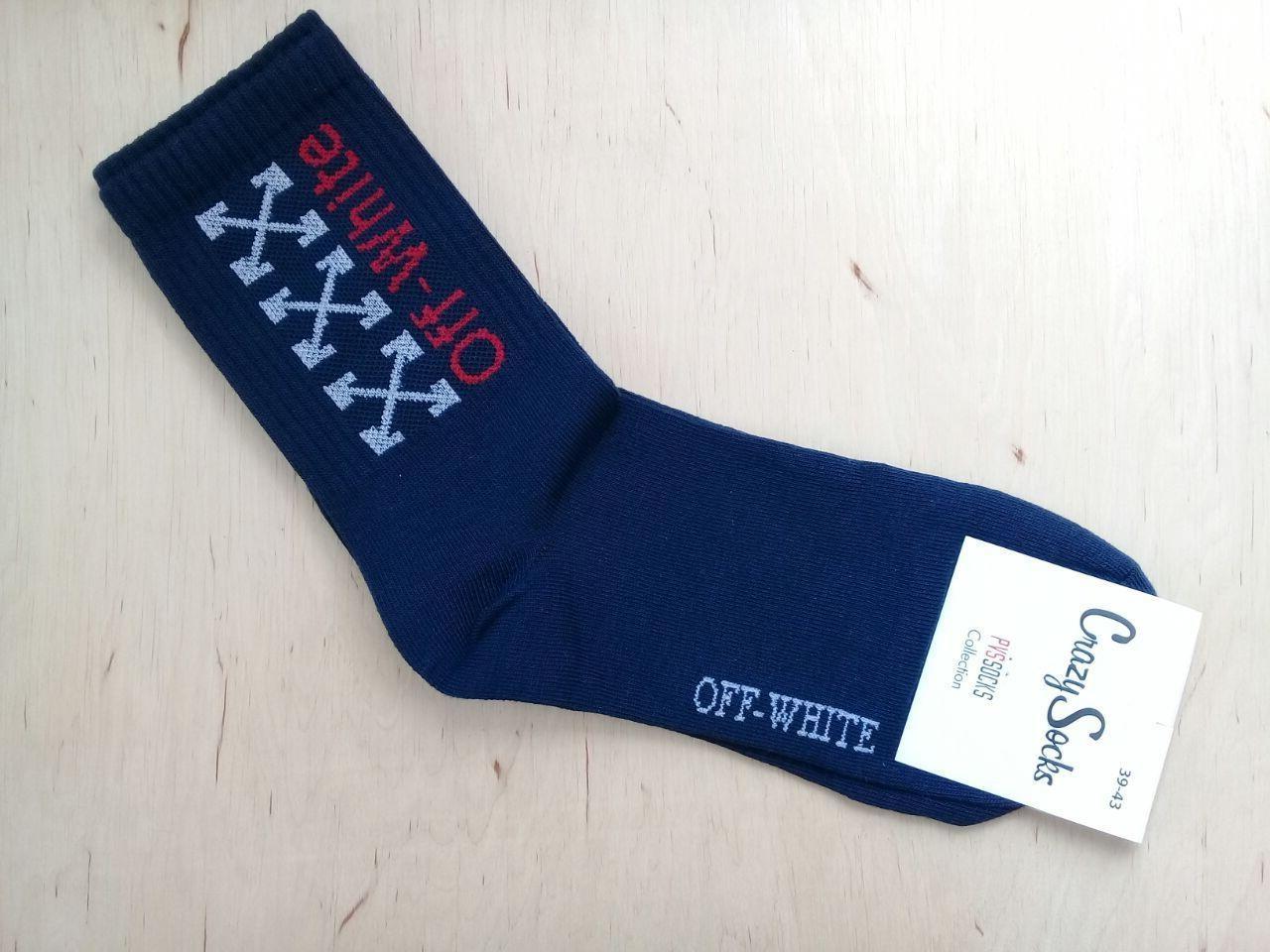 Модные молодежные носки Crazy Socks размер 39-43 OFF WHITE темно синий