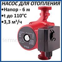 Циркуляционный насос GRS UPS 25/60/180 для системы водяного отопления. Отопительный насос для частного дома