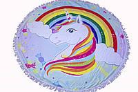 Пляжное круглое полотенце коврик с бахромой Colorful Home 150 см микрофибра Единорог радуга (1005736)