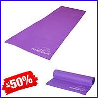Коврик для фитнеса и йоги PowerPlay 4010, каремат для йоги 183х61х0,6 см, йогамат нескользящий фиолетовый
