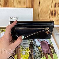 Женский кожаный кошелёк на кнопке JCCS, фото 6
