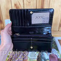 Женский кожаный кошелёк на кнопке JCCS, фото 7