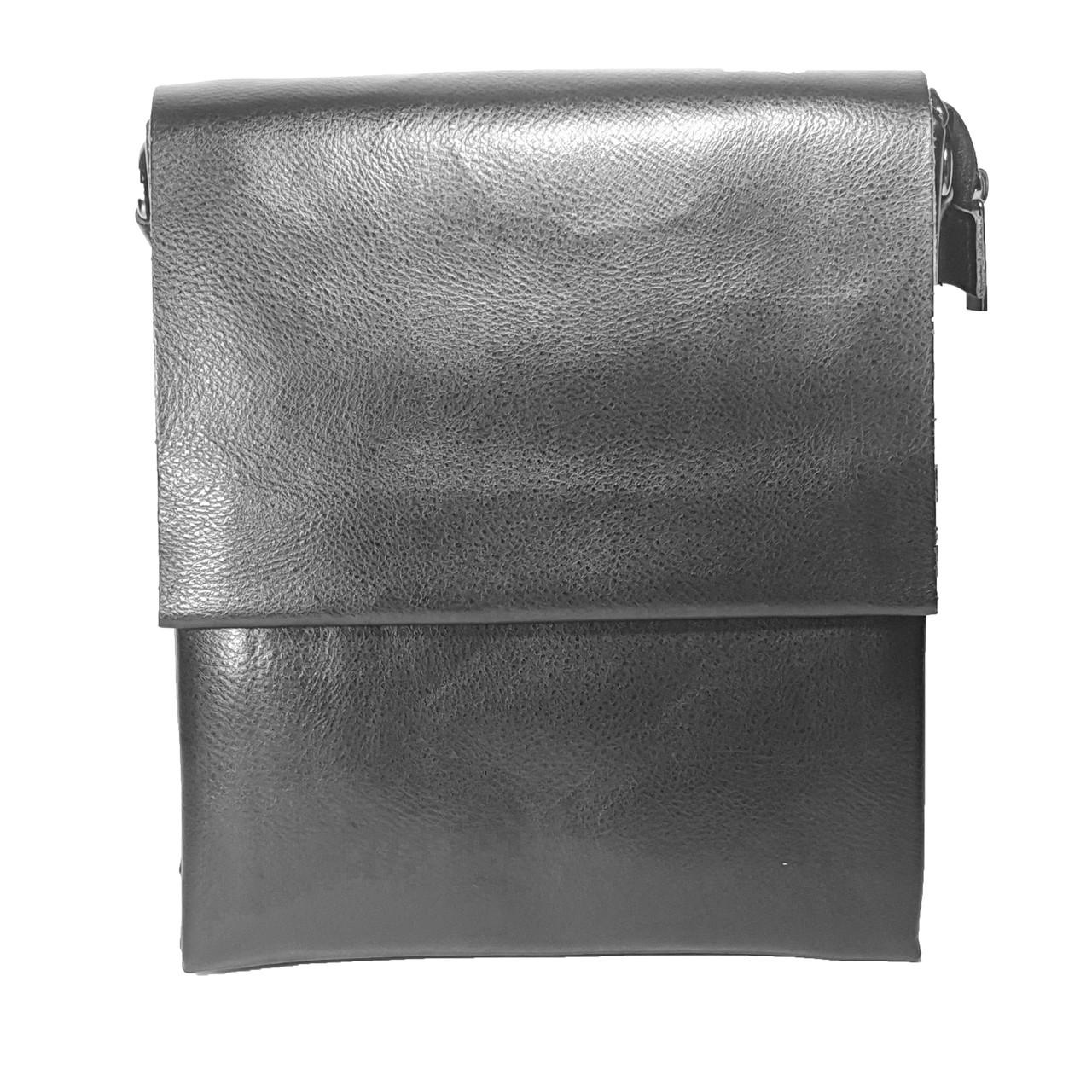 Багатосекційна сумка з шкіряним клапаном