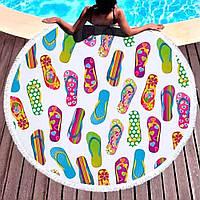 Пляжное круглое полотенце коврик с бахромой 150см микрофибра Вьетнамки (1005993)