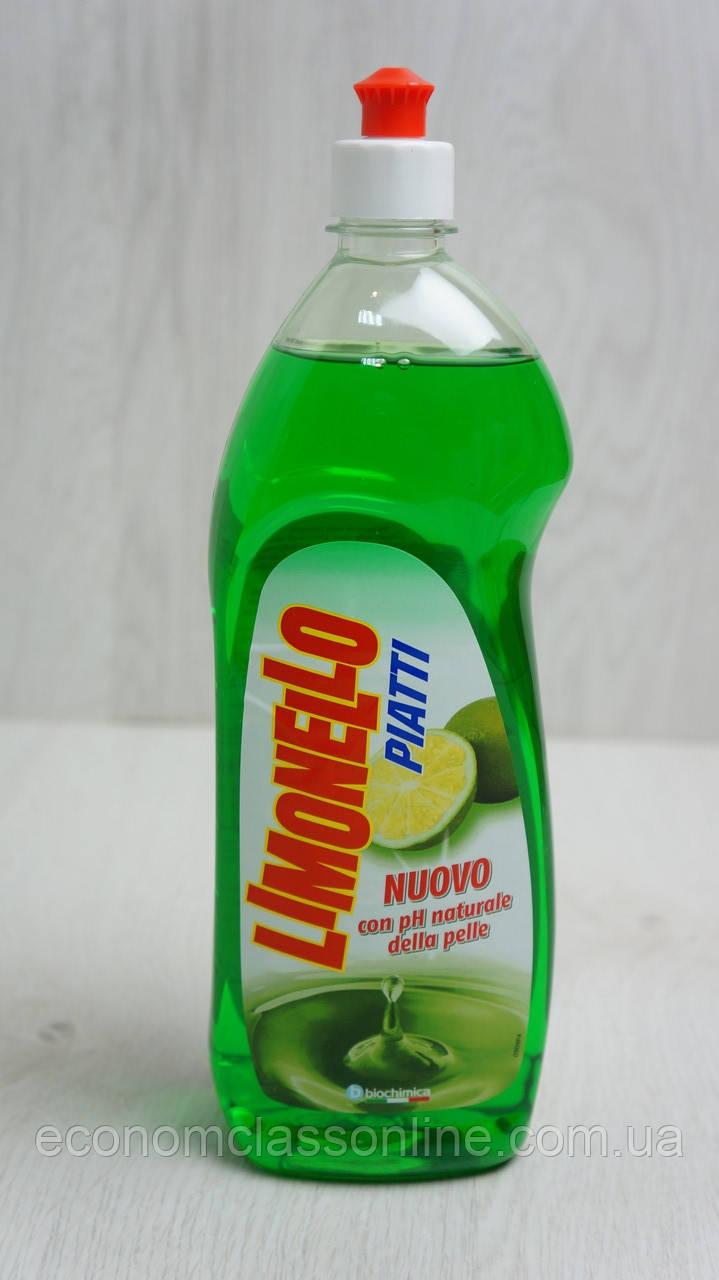 LIMONELLO Жидкий моющий средство для посуды 1 л.