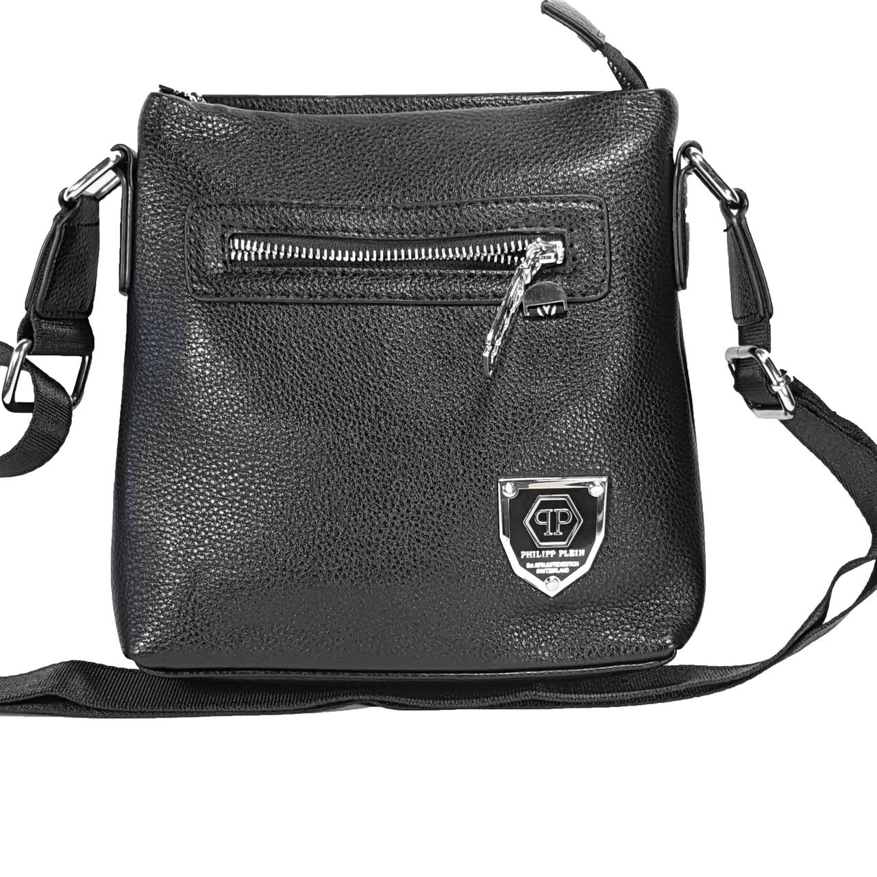Односекционная сумка Philipp Plein, малая