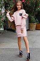 Стильный костюм юбкой на девочку пудра