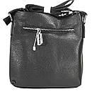 Односекционная сумка сумка Philipp Plein, фото 2