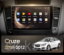 Junsun 4G Android магнітола для Chevrolet CRUZE 2009-2012 wifi