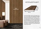 Стеновая ламинированная панель МДФ Омис, коллекция Стандарт 148мм*5,5мм*2600мм цвет дуб закарпатский, фото 6