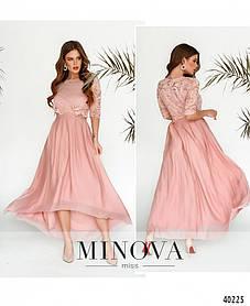 Платье вечернее длинное гипюр женское розовое платье с гипюром 42 44 46
