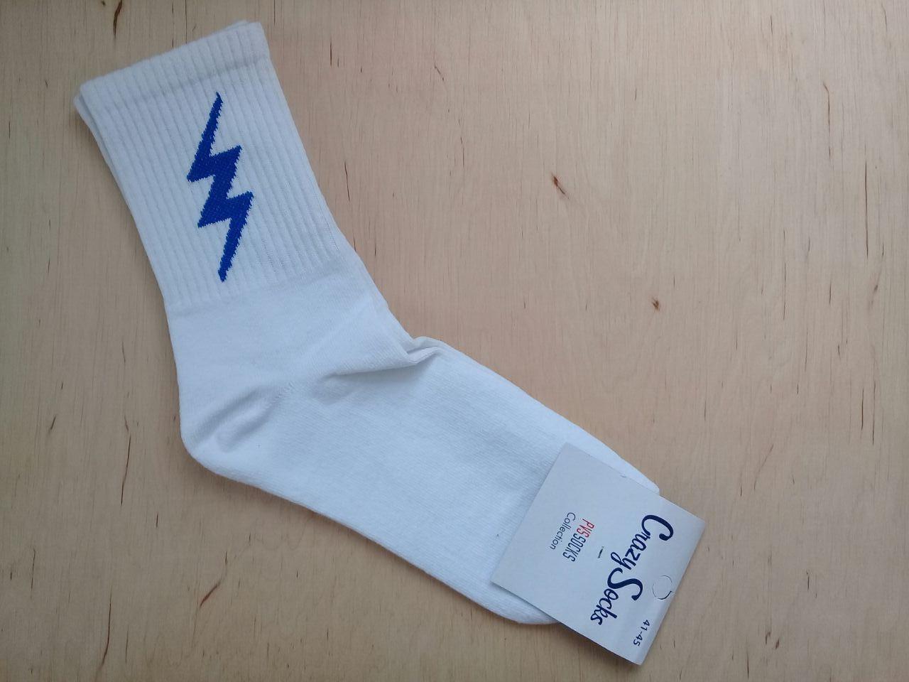 Модные молодежные носки Crazy Socks размер 41-45 белый Молния