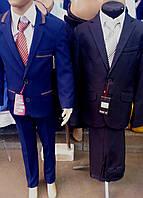 Школьный костюм для стильных мальчиков 1-11 классы,цвета разные - L 2023