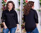 Сорочка жіноча великого розміру 852417-1 чорний, фото 2