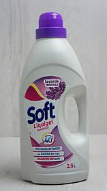 Soft Жидкое средство для стирки Лаванда 2.5 л.