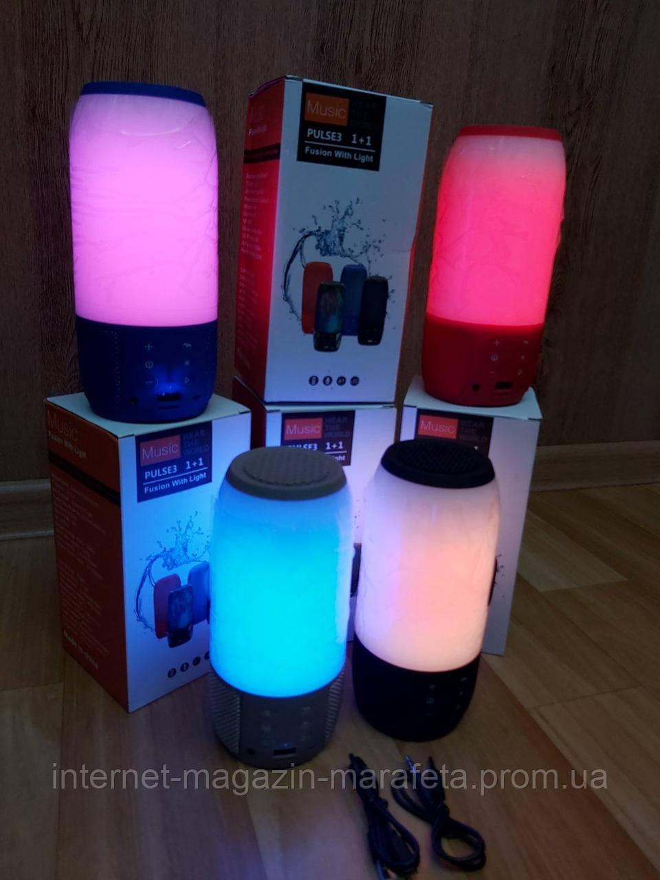 Портативная акустика с подсветкой JBL Pulse 3, колонка акустическая