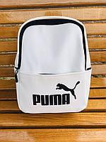 Качественный городской женский кожаный рюкзак Puma черный Белый