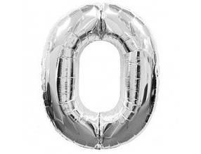 Кульки надувні фольговані MK 2723-1 цифра 0, 18 дюймів, срібло