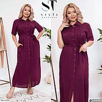 Стильное платье   (размеры 48-58) 0250-99