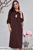 Стильное платье   (размеры 50-60) 0251-03