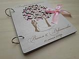 Весільна книга для побажань та фото з дерева, фото 5