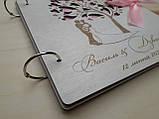 Весільна книга для побажань та фото з дерева, фото 6