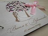 Весільна книга для побажань та фото з дерева, фото 7