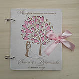 Весільна книга для побажань та фото з дерева, фото 3