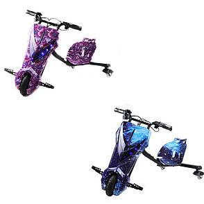 Дрифт-карт Windtech Crazy Bug 350 W Фиолетовый космос, фото 2