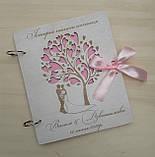 Весільна книга для побажань та фото з дерева, фото 2