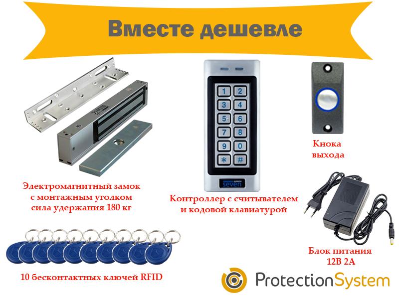 Комплект  електромагнітний замок на 180 кг з кодовою клавіатурою + монтажний кутник