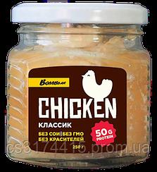 Филе куриной грудки в собственном соку Bombbar (250 грамм)