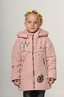 Детская демисезонная курточка для девочки интернет магазин 20-28 Пудра