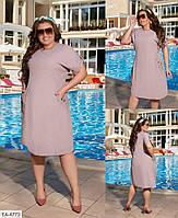 Стильное платье    (размеры 48-58) 0251-10