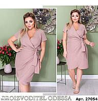 Стильное платье    (размеры 50-58) 0251-17, фото 1