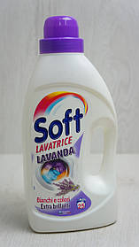 Soft Жидкое средство для стирки Лаванда 1.625 л.