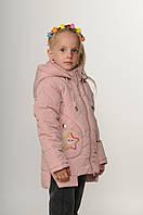Детские осенние куртки для девочки интернет магазин 22-28 Пудра