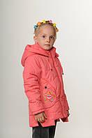 Детские осенние куртки для девочки интернет магазин 22-28 Коралл
