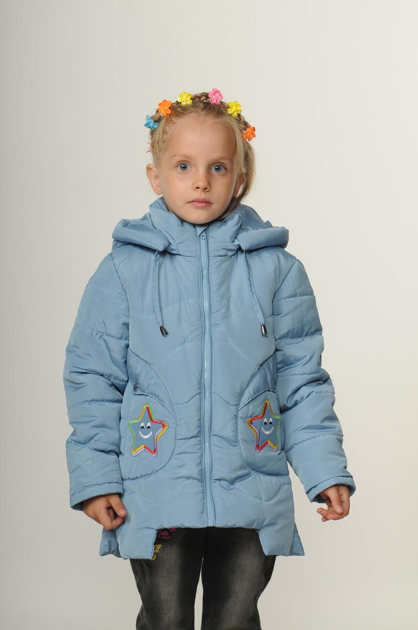 Дитячі осінні куртки для дівчинки інтернет магазин 22-28 Блакитний