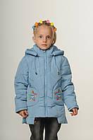 Детские осенние куртки для девочки интернет магазин 22-28 Голубой