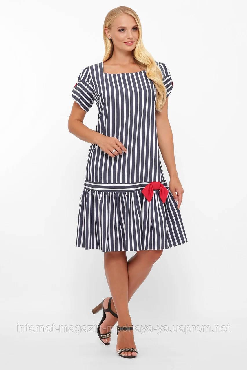 Платье летнее Аркадия р. 54-58 полоса