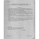 Тестовий контроль Хімія 11 клас Авт: Титаренко Н. Вид: Літера, фото 2