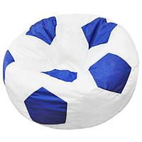 Большое бескаркасное кресло-мяч, ткань Oxford 600 Den, размер 120х120 (белый/синий), фото 1