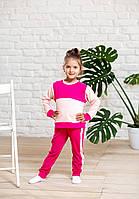 Прогулочный трикотажный костюм для девочки с брюками на манжете и кофтой с длинными рукавами