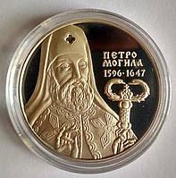 """Юбилейная монета Украины """"Петро Могила"""", фото 1"""