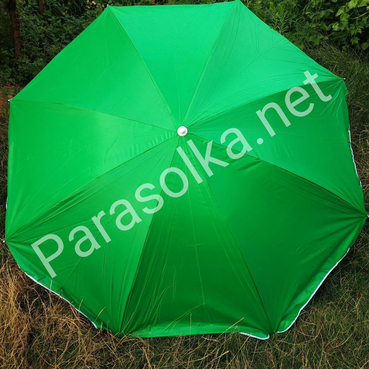 Пляжний зонт зелений 2,2 метра посилений